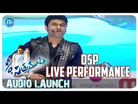 Devi Sri Prasad Live Performance | S/o Satyamurthy Movie Audio Launch | Allu Arjun | Samantha