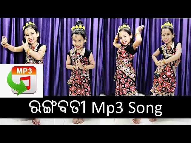 Rangabati mp3 song for dance practice | LearnWithPari