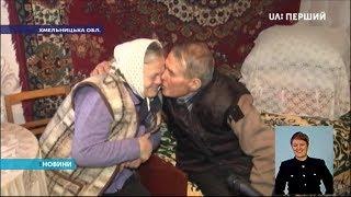 78-річна наречена і 89-річний жених повінчалися у с. Климашівка Хмельницького району