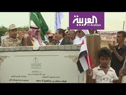 شاهد ماذا فعل البرنامج السعودي وأين  - نشر قبل 2 ساعة