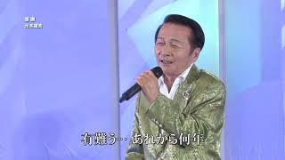 元木道夫 - 感謝