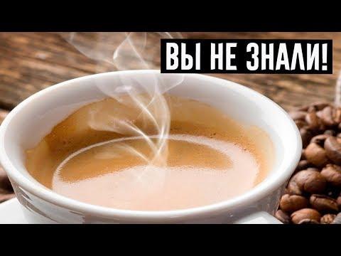 Я даже не думала, что пить кофе настолько полезен… пять болезней, при которых пить кофе обязательно!