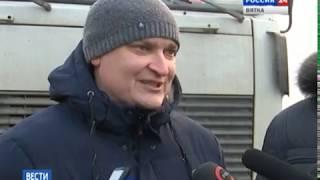 Вести. Киров (Россия-24) 18.12.2018(ГТРК Вятка)