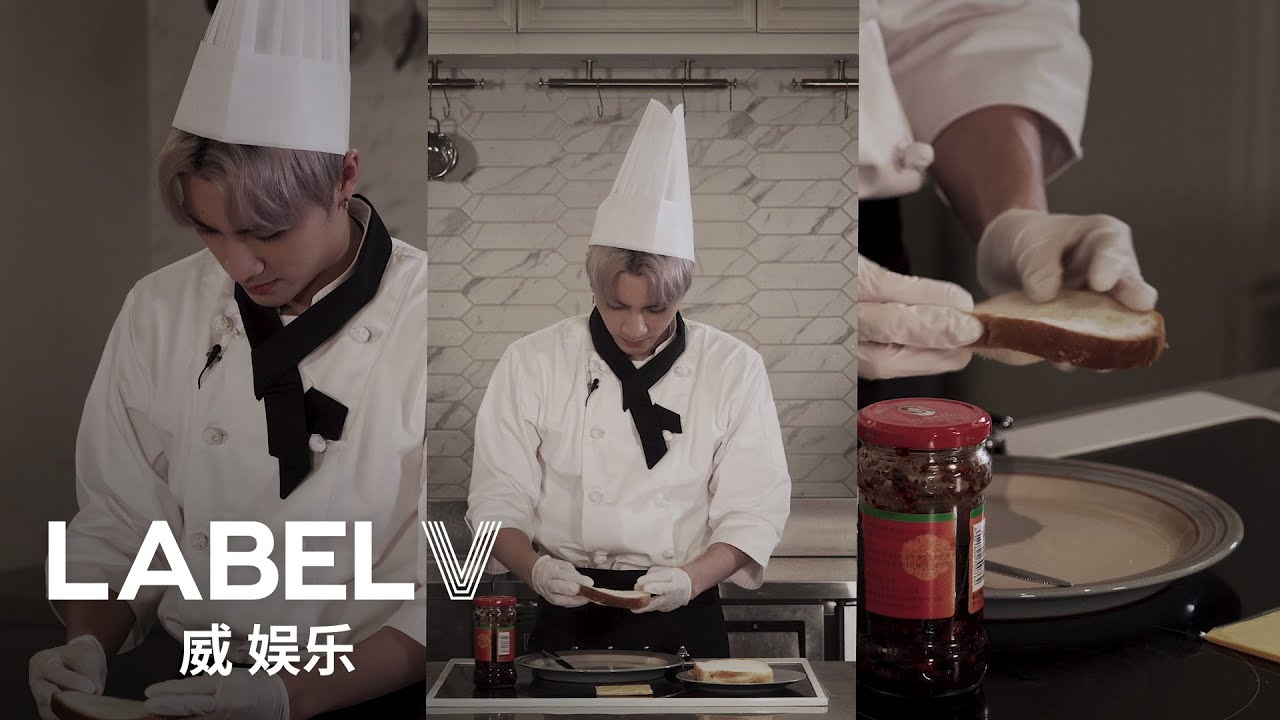 [WayV-ariety] The Lonely Master Chef XIAO | Spicy Cheese Toast