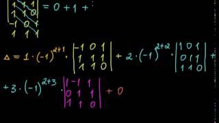 §14 Вычисление определителей четвёртого порядка