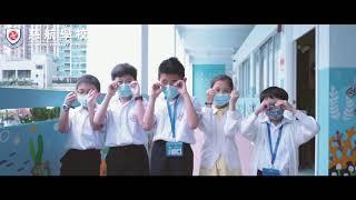 Publication Date: 2021-06-02 | Video Title: 【慈航學校】小二百日宴_世上只有 COVER|2020-20