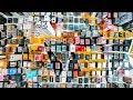 Fighting Against HACKED Decks - YouTube
