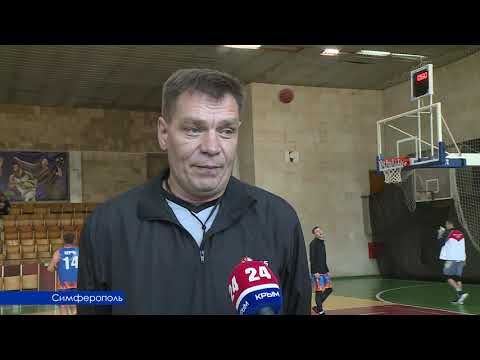 Рекорды развития крымского баскетбола