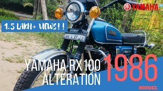 YAMAHA RX 100 Bike Alteration (1986 Model). Modified|Restoration