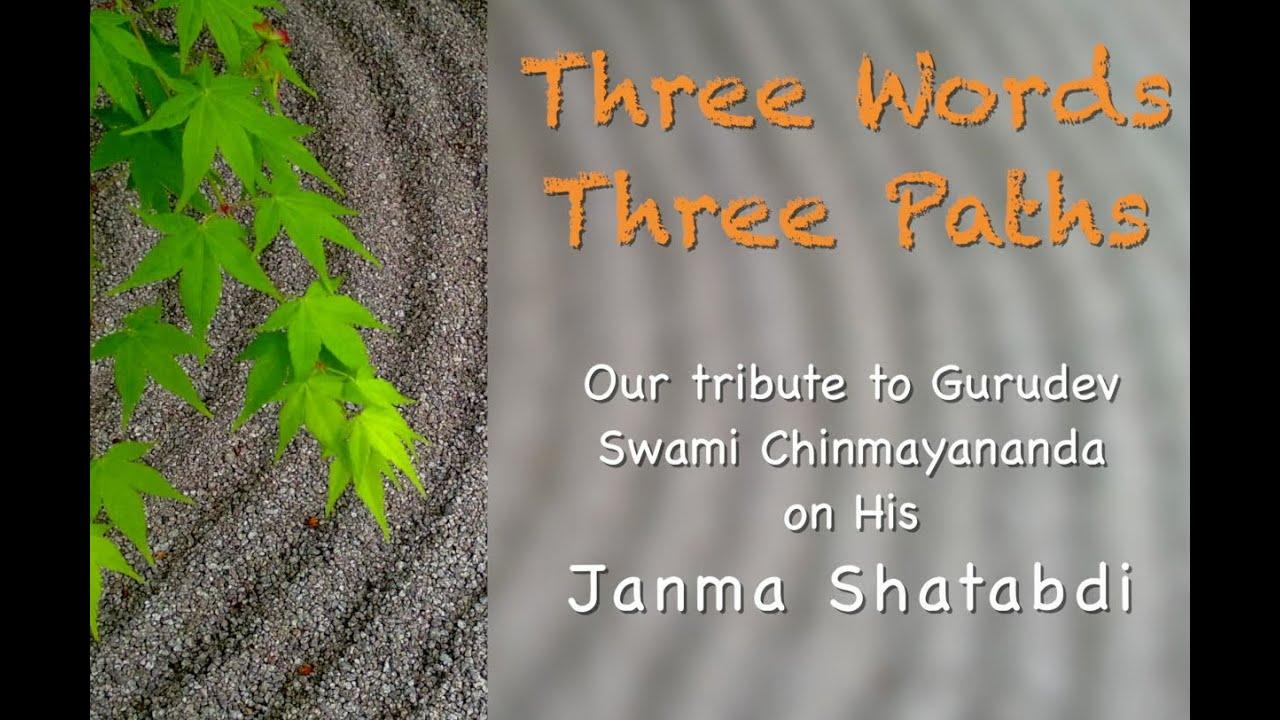 Welcome to Chinmaya Vrindavan |