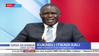 Kukabili itikadi kali: Je vijana huingia vipi kwa ugaidi? Siasa za Kanda
