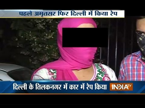 Property Dealer Rapes Woman in Delhi on Pretext of Job - India TV