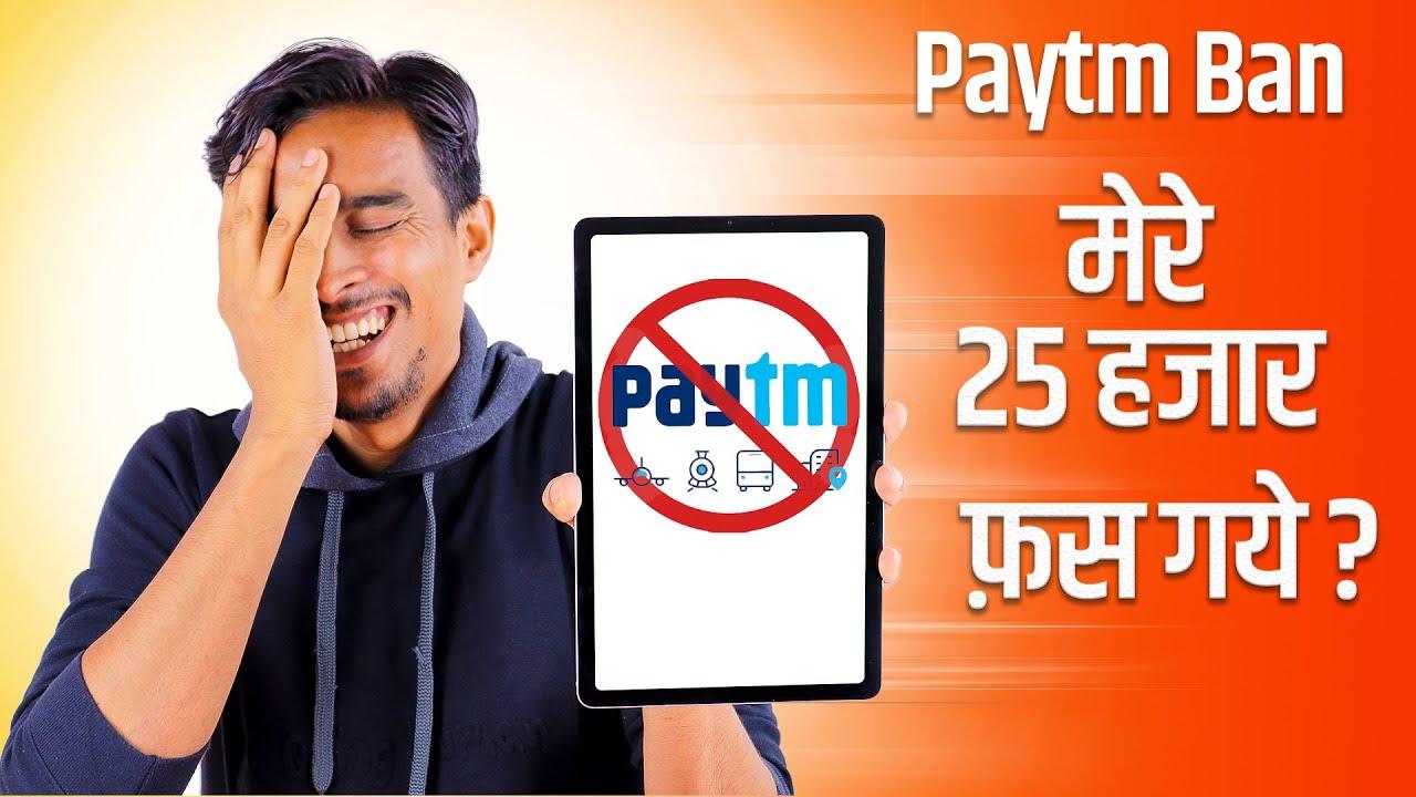 Why Paytm App Ban