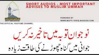 jawani mai gunah chorne ki taqat - Mufti Tariq Masood