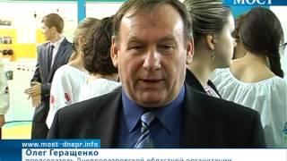 01 11 2012 Выставка | ИА Мост-Днепр | ИА Мост-Днепр - Днепропетровск