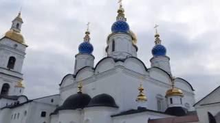 Божественное спокойствие Западная Сибирь Тобольский Кремль(Божественное спокойствие Западная Сибирь Тобольский Кремль 13 сентября 2016 года., 2016-09-13T16:32:48.000Z)