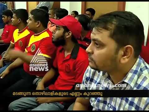 Count of the Migrant workers returning from Kerala has decreased