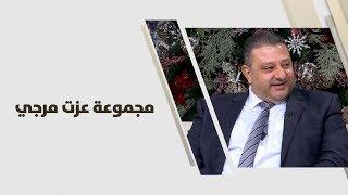 م.فادي مرجي وم.شفاء الخطاطبة  - مجموعة عزت مرجي