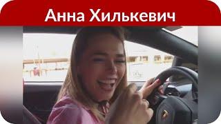 Анна Хилькевич впервые показала комнаты дочерей целиком