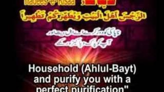 Hadees-e-Kisa - 2 (arabic,urdu,english)