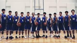 Publication Date: 2018-07-09 | Video Title: 天主教慈幼會伍少梅中學 籃球隊宣傳影片2017-18