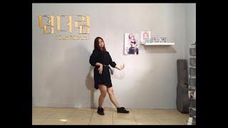 Apink 에이핑크 덤더럼(Dumhdurum) By Risya Dance Cover