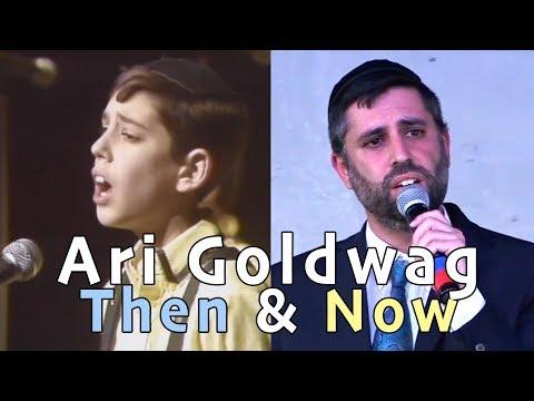 Ari Goldwag (1992 & 2018) - Mehera - Miami Boys Choir ארי גולדוואג (אז והיום) מהרה