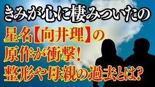 吉岡里帆(よしおかりほ)さん主演のドラマ「きみが心に棲みついた」。 ...