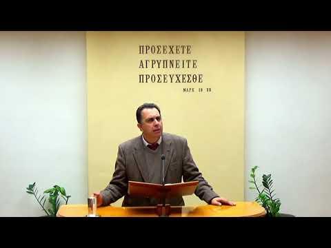 16.03.2019 - Ησαΐας Κεφ 38 - Τάσος Ορφανουδάκης