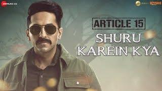 Shuru Karein Kya Article 15 Ayushmann Khurrana SlowCheeta Dee MC Kaam Bhaari Spitfire 28June