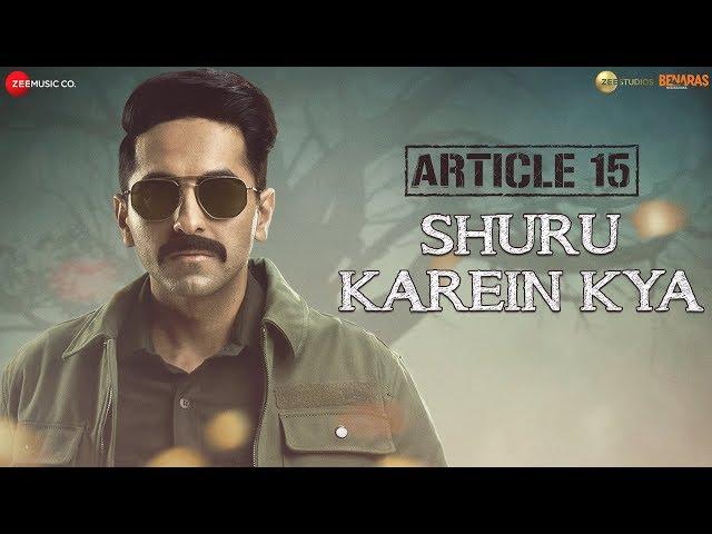 Shuru Karein Kya - Article 15   Ayushmann Khurrana, SlowCheeta, Dee MC,Kaam Bhaari,Spitfire   28June