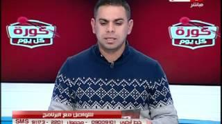كورة كل يوم   تعرف على تفاصيل إنتقال أحمد عبد الظاهر لنادي إنبي.. واخر اخبار الأهلي
