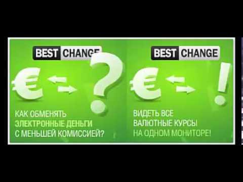 выгодный курс валют в перми