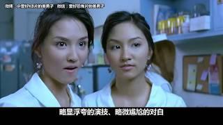 【美男子】6名美女护士遭到女鬼血腥虐杀,几分钟看完泰国限制级恐怖片《疯魔美女》