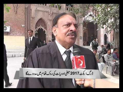 Lahore high court's advocates