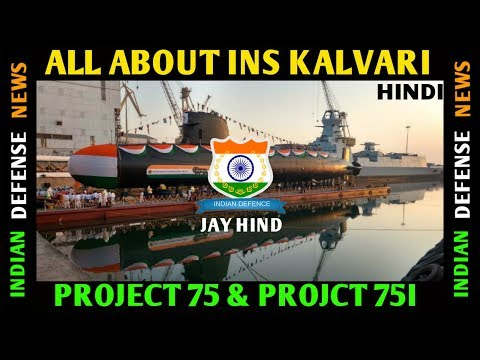 Indian Defence News,INS Kalvari Submarine hindi,Project 75,Project 75i indian Navy,latest news,Hindi