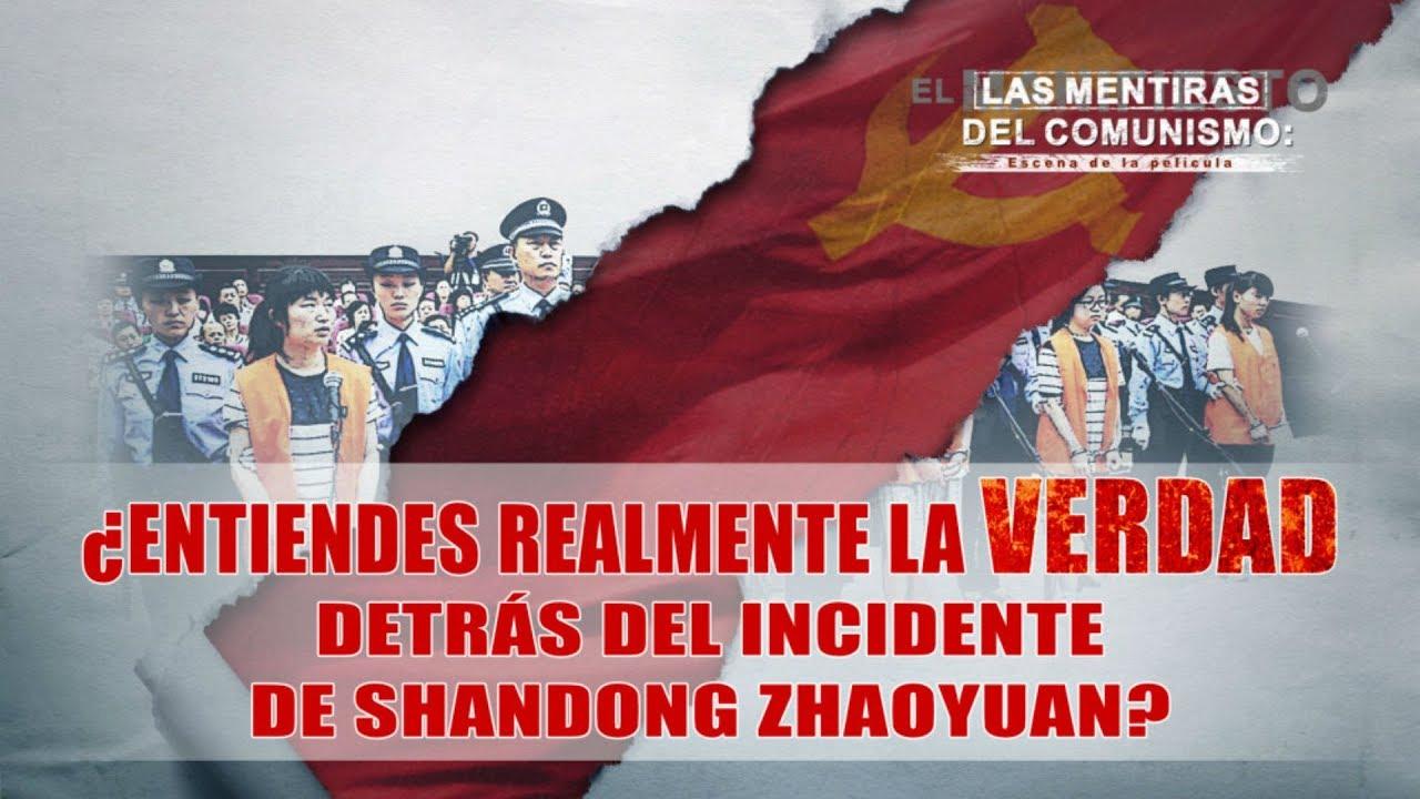 """Fragmento 6 de película evangélico """"Las mentiras del comunismo"""": ¿Entiendes realmente la verdad detrás del incidente de Zhaoyuan, Shandong?"""
