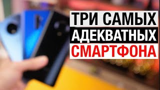 Realme X2 Pro vs OnePlus 7T vs Vivo Nex 3