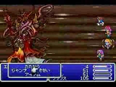 "FinalFantasy 5 Advance: vs EX-boss ""N.O.""(low level)1of3"
