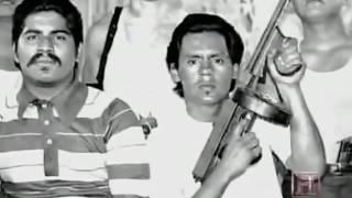 Мексиканская мафия  Документальный фильм