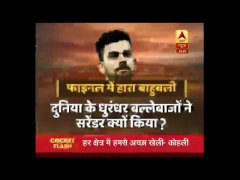 ABP News Hindi LIVE