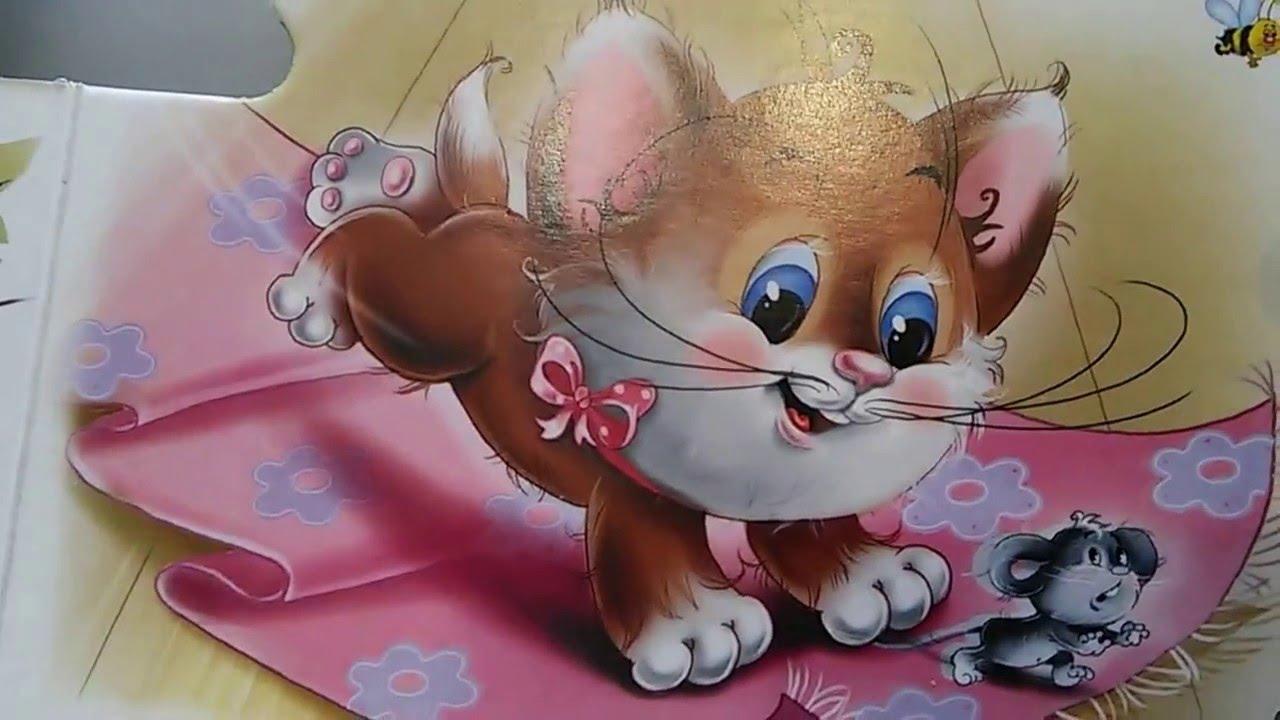 значит, непослушные котята картинки рубашки можно надеть