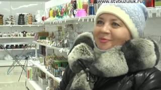 видео Все для дома, сада и огорода HOME DECORATION  купить в Москве: цены в интернет-магазине Дешевле.ру