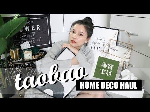 質感爆棚💯 逛到手軟的40樣淘寶家飾佈置小物戰利品分享 TAOBAO HOME DECO HAUL 夢露 MONROE