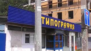 видео города Краснодара Суды