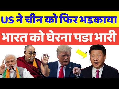 dalai lama पर अमेरिका ने दिया बड़ा बयान,modi news,Modi speech
