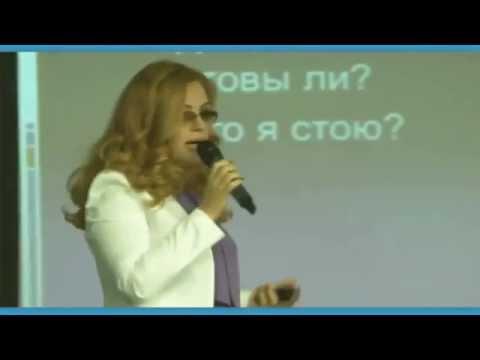 Наташа Закхайм: Ваша Миссия - Жить Достойно!