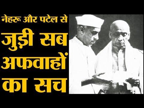 Nehru myths and