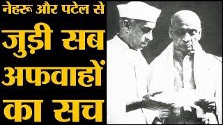 Nehru myths and reality किताब के राइटर पीयूष बबेले से बात | The Lallantop