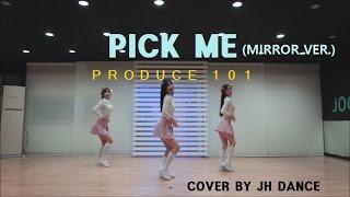 """[목동댄스학원] PRODUCE 101""""PICK ME"""" MIRROR 안무영상 거울모드 cover dance JH댄스스쿨"""